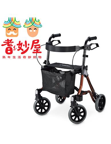 耆妙屋 TaiMA2 古典棕四輪助步車 S