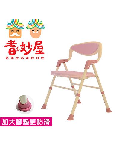 耆妙屋 18吋可折收洗澡椅-粉紅