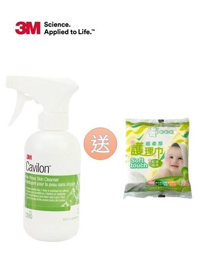 [限量優惠買一送一] 3M 乾洗潔膚液 (236ml/瓶) 贈 妙妙熊護理巾