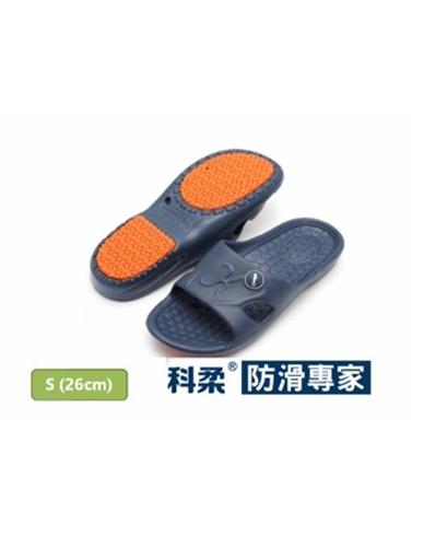 【科柔】男版止滑家居拖鞋 深藍色 S號 適合腳底26cm