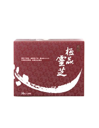 惠生研 惠生極品靈芝(50包/盒)