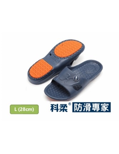 【科柔】男版止滑家居拖鞋 深藍色 L號 適合腳底28cm