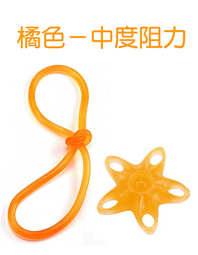 DCCD 星型握力器+果凍彈力繩 復健組合-橘色/中度阻力