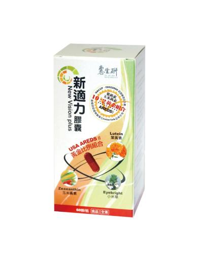惠生研 新適力-葉黃素膠囊(60顆/瓶)