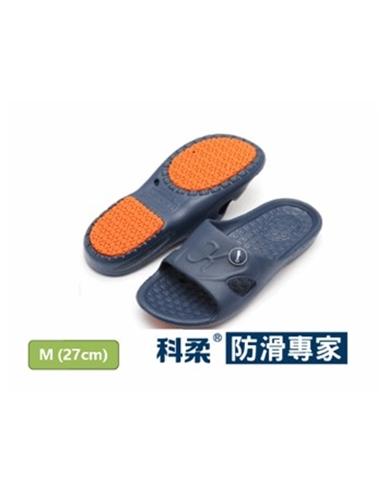 【科柔】男版止滑家居拖鞋 深藍色 M號 適合腳底27cm