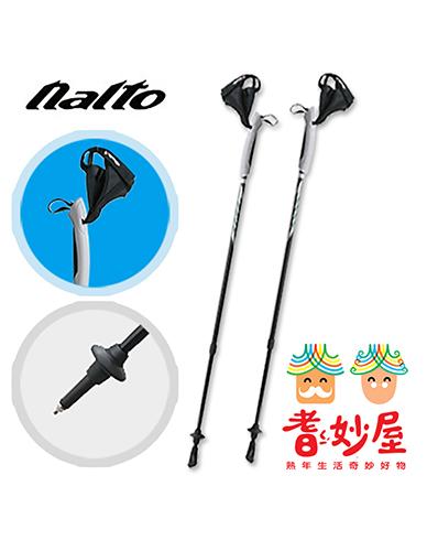 耆妙屋 日本NAITO 健走杖