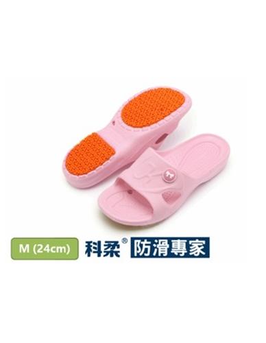 【科柔】女版止滑家居拖鞋 粉紅色 M號 適合腳底24cm