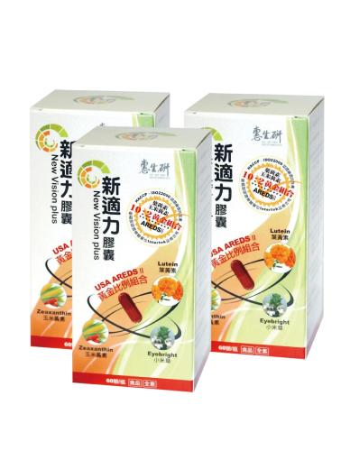 惠生研 新適力-葉黃素膠囊(60顆/瓶)三入組