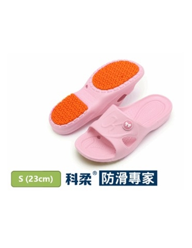 【科柔】女版止滑家居拖鞋 粉紅色 S號 適合腳底23cm