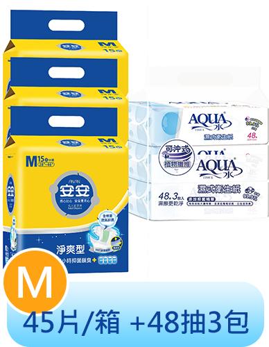 安安 成人紙尿褲 淨爽呵護型M號 (15片x3包/箱) ★加贈濕式衛生紙