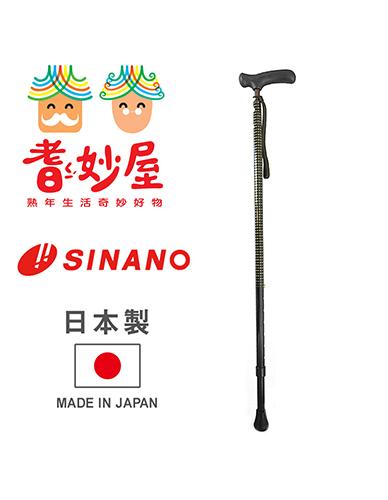 耆妙屋 SINANO日本原裝抗菌伸縮手杖-黑色